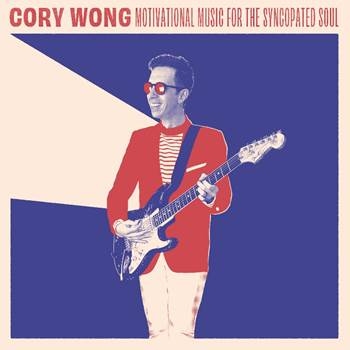 "Cory Wong releases ""Home"" from his upcoming album"